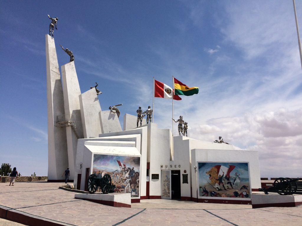 Complejo Monumental del Campo de la Alianza